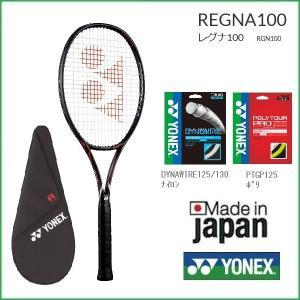 YONEX ヨネックス  テニスラケット  レグナ100 REGNA100 RGN100 40%OF...