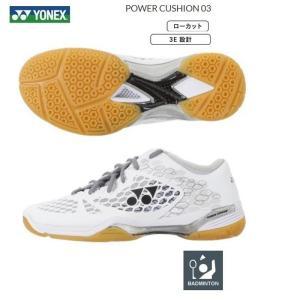 YONEX ヨネックス バドミントンシューズ パワークッション03 SHB-03 50%OFF