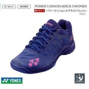 SHBA3L YONEX ヨネックス バドミントンシューズ  パワークッション エアラス3ウィメン POWER CUSHION AERUS 3 WOMEN ネイビーブルー|proshop-yamano