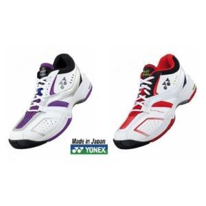 YONEX,ヨネックス,テニスシューズ,パワークッションワイド134, POWER,CUSHION,134WIDE