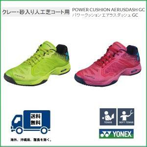 YONEX ヨネックス テニス シューズ パワークッション ...