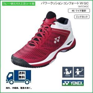 YONEX ヨネックス テニスシューズ パワークッション コンフォート CWGC  SHTCWGC|proshop-yamano