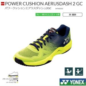 YONEX ヨネックス テニス シューズ パワークッション エアラスダッシュ 2GC オムニ・クレーコート用  POWER CUSHION AERUSDASH 2 GC|proshop-yamano