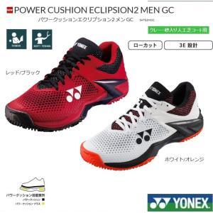 YONEX ヨネックス テニス シューズ パワークッション  エプリクション2 メンGC オムニ・クレーコート用 SHTE2MGC 40%OFF proshop-yamano