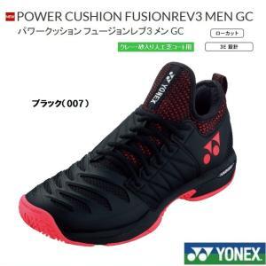 YONEX ヨネックス テニス シューズ パワークッション フュージョンレブ3 メン GC オムニ・クレーコート用 40%OFF|proshop-yamano