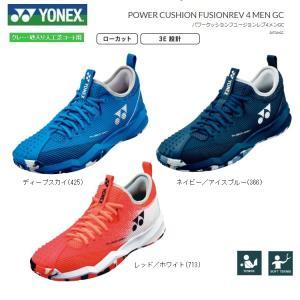 YONEX ヨネックス テニス シューズ パワークッション フュージョンレブ4 メン GC オムニ・クレーコート用 |proshop-yamano
