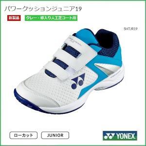 YONEX (ヨネックス) テニスシューズ ジュニア パワークッション ジュニア19 SHTJR19 オムニ・クレーコート用|proshop-yamano