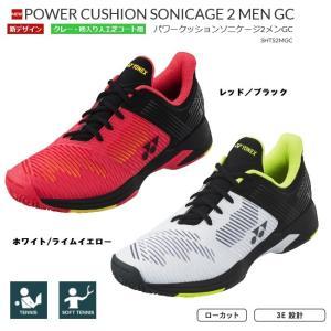 YONEX ヨネックス テニス シューズ パワークッション ソニッケージ2 メン GC オムニ・クレーコート用 |proshop-yamano