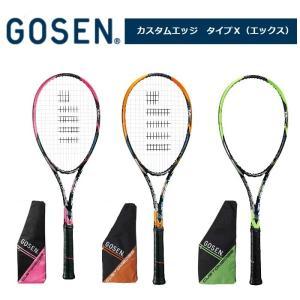 GOSEN ゴーセン 中・上級者用 ソフトテニス・ラケット 後衛用 カスタムエッジ タイプ X CUSTOMEDGE TYPE X|proshop-yamano