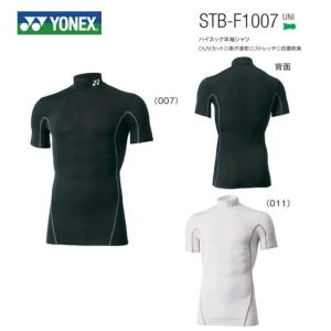 YONEX ヨネックス ユニ UNI ハイネック半そでシャツ  STB−F1007 フィットネス モデル|proshop-yamano
