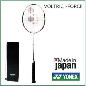 YONEX ヨネックス バドミントンラケット ボルトリック iフォース VOLTRIC−IF(VT−IF)|proshop-yamano