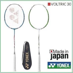 YONEX ヨネックス バドミントンラケット ボルトリック30 VOLTRIC−30(VT−30)|proshop-yamano