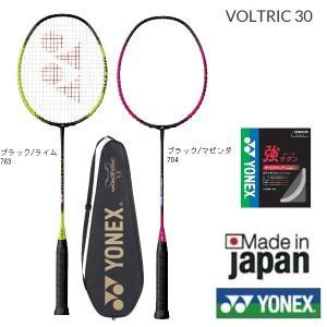 YONEX ヨネックス バドミントンラケット ボルトリック30 VOLTRIC30(VT30)  軽...
