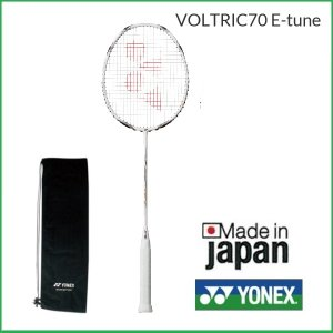 YONEX ヨネックス バドミントンラケット ボルトリック70 E−チューン VOLTRIC70 E−TUNE(VT70ETN)|proshop-yamano