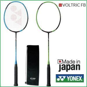 YONEX ヨネックス バドミントンラケット ボルトリックFB VOLTRICK FB VT−FB 2017年2月リリース|proshop-yamano