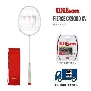 FIERCE CX 9000 CV WILSON ウィルソン バドミントンラケット フィアースCX9...