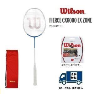 FIERCE CX 6000 EX ZONE WILSON ウィルソン バドミントンラケット フィア...