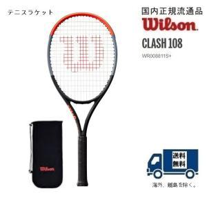 「#テニスで日本を元気に!」プロジェクト CLASH108 ウィルソン 硬式テニスラケッ  クラッシュ108 国内正規流通品 60%OFF proshop-yamano