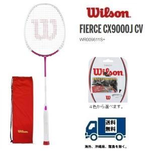 FIERCE CX 9000J CV WILSON ウィルソン バドミントンラケット フィアースCX...