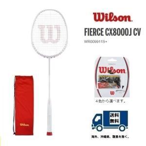 FIERCE CX 8000J CV WILSON ウィルソン バドミントンラケット フィアースCX...