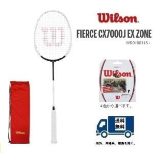 FIERCE CX 7000J EX ZONE WILSON ウィルソン バドミントンラケット フィ...