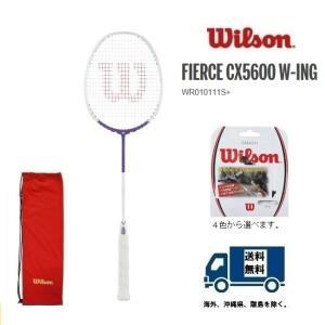 FIERCE CX 5600 W-ING WILSON ウィルソン バドミントンラケット フィアース...