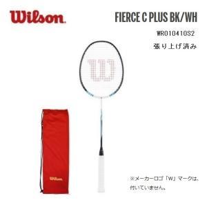 初級者向けバドミントンラケット 張り上げ済み WILSON ウィルソン バドミントン ラケット フィアース Cプラス BK/WH WR010410S2 proshop-yamano