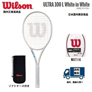 WILSON ウィルソン 硬式テニス ラケット ウルトラ100L ULTRA100L WHITE in WHITE WR011111S 国内限定商品