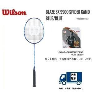 40%OFF ウィルソン バドミントン ラケット  ブレイズ SX9900スパイダー カモフラージュ WR035011S2 ブルー/ブルー proshop-yamano