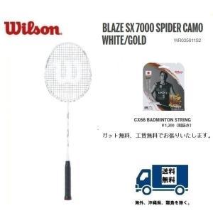40%OFF ウィルソン バドミントンラケット  ブレイズ SX7000 スパイダー カモフラージュ WR035811S2 ホワイト/ゴールド proshop-yamano