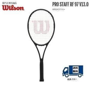 WILSON ウィルソン 硬式テニス ラケット プロスタッフ RF 97 V13.0 PROSTAFF RF 97 V13.0 WR043711 国内正規流通品|proshop-yamano