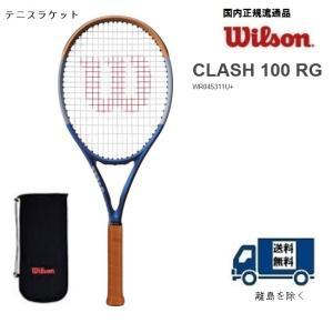 WILSON ウィルソン 硬式テニス ラケット クラッシュ100RG リミティッド WR045311|proshop-yamano