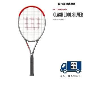 WILSON ウィルソン 硬式テニスラケット CLASH100L SILVER クラッシュ100Lシルバー WR077611U 国内正規流通品 ガット代 張代 無料|proshop-yamano