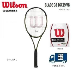 WILSON ウィルソン 硬式テニス ラケット BLADE 98 16X19 V8 WR078711...