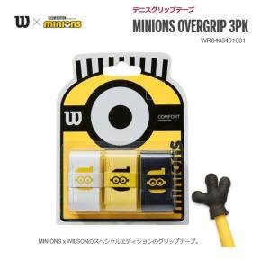 テニス バドミントン ウィルソン MINIONS x WILSONのスペシャルエディショングリップテープ 3本入り ミニオン|proshop-yamano