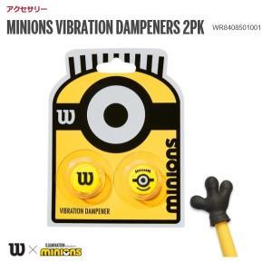 テニス バドミントン ウィルソン 振動止め MINIONS VIBRATION DAMPENERS 2PK ミニオン|proshop-yamano