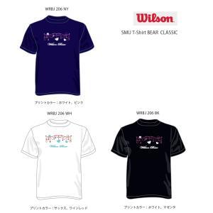 WILSON ウィルソン 数量限定 Tシャツ SMU T-Shirt BEAR CLASSIC 送料無料|proshop-yamano
