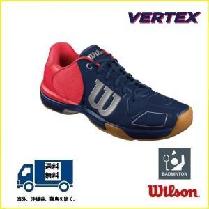 WILSON ウィルソン バドミントンシューズ ヴェルテックス ネイビー VERTEX WRS321680 40%OFF proshop-yamano