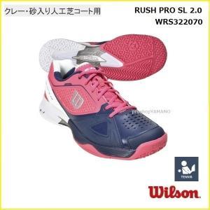 WILSON ウィルソン テニスシューズ オムニ・クレーコート用 ラッシュ プロSL 2.0 WRS322070 proshop-yamano