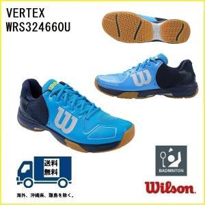 WILSON ウィルソン バドミントン シューズ  ヴェルテックス ハワイアンサーフ×ネイビーブレザー×アシッドライム VERTEX WRS324660U 50%OFF proshop-yamano