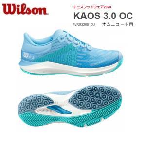 WILSON  ウィルソン 硬式テニスシューズ オムニクレーコート用  KAOS 3.0OC 女性用WRS326610 40%OFF proshop-yamano