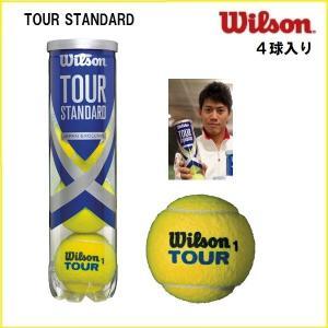 Wilson ウィルソン 硬式テニスボール 4球入り  TOUR STANDARD ツアースタンダード wrt103800|proshop-yamano