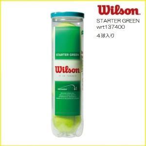 Wilson ウィルソン 硬式テニスボール 4球入り STARTER GREEN wrt137400|proshop-yamano