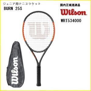 WILSON ウィルソン テニス ラケット BURN25S  バーン25S ジュニアテニスラケット ...