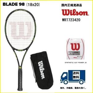 WILSON ウィルソン テニス ラケット ブレード98 18x20 BLADE 98  WRT723420 国内正規品
