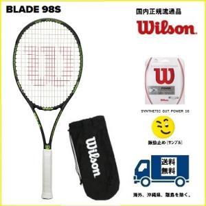 WILSON ウィルソン テニス ラケット ブレード98S 18x16 BLADE 98S(WRT723620)