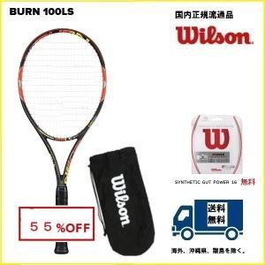 WILSON ウィルソン テニス ラケット バーン100LS BURN100LS wrt725520