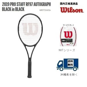 WILSON ウィルソン 硬式テニス ラケット プロスタッフRF97AUTOGRAPH   PROSTAFF RF97 AUTOGRAPH WRT731410 国内正規流通品