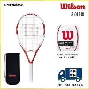 WILSON ウィルソン テニス ラケット  3.0J118 WRT736010  国内正規品
