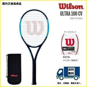 WILSON ウィルソン 硬式テニス ラケット ウルトラ100CV ULTRA100 CV WRT7...